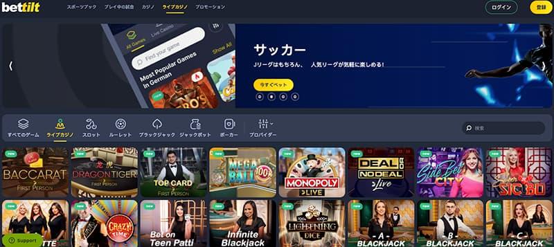 スクリーンショットカジノオンライン ゲーム