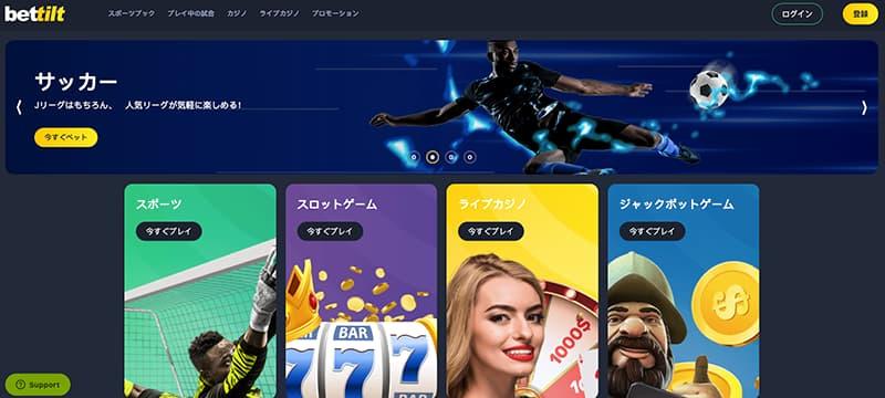 スクリーンショットカジノオンライン