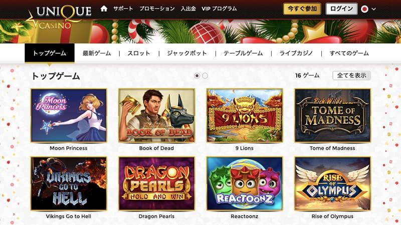 unique casino online interface