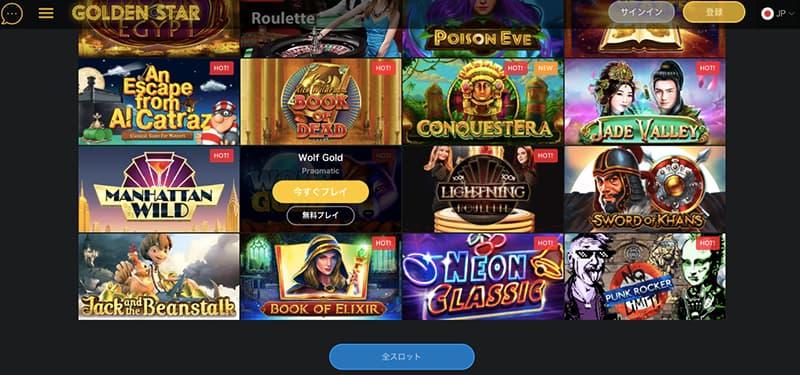 golden star casino online screenshot games section
