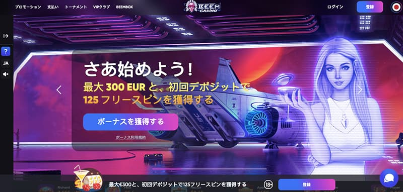 beem casino interface