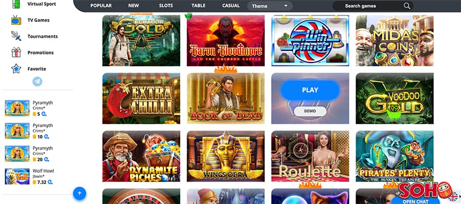 ego casino games section