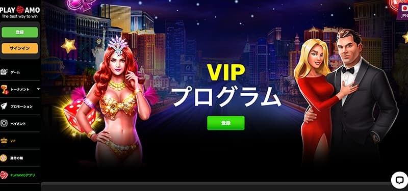 playamo screenshot casino vip