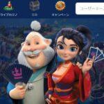 カジ旅 TOPページ